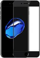 Защитное стекло для iP7/iP8 Plus Baseus 0.2mm All-screen Full-glass Tempered Glass Film Black