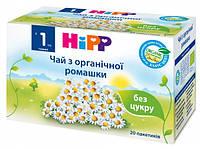Чай из органической ромашки хипп hipp HIPP