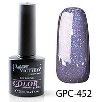 Гель-лак Lady Victory с мерцанием GPC-452, 7.3 мл