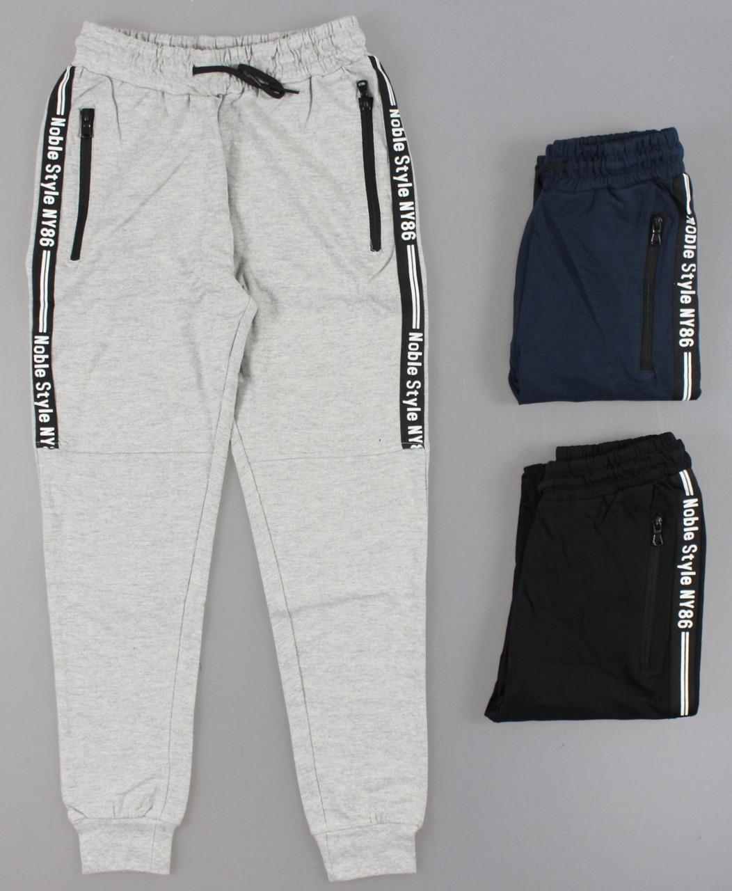 Спортивные брюки для мальчиков Glo-Story оптом, 110-160 рр. {есть:110,120,130,140}