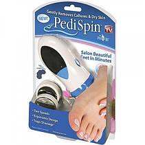 Электрическая пемза для ног Pedi Spin, фото 3