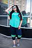 Трикотажний костюм літній для пишних жінок, з 48 по 98 розмір