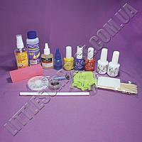 Стартовый набор для покрытия гель лаком