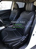 Авточехлы модельные Nissan Juke (2011-2019)