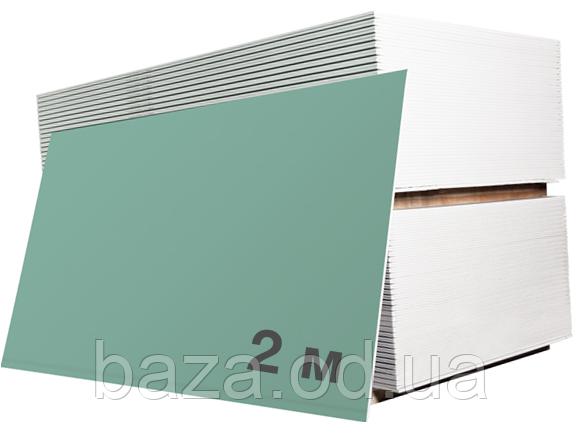Гипсокартон влагостойкий Knauf 2000x1200х12,5 мм