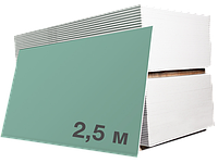 Гипсокартон влагостойкий Knauf 2500x1200х12,5 мм