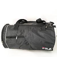 26a0893a Дорожные спортивные сумки Adidas из плащевки (черный)26*48см, цена ...