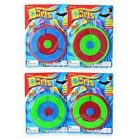 Дартс, дротики 2шт, 4 цвета (Арт. M 1968)