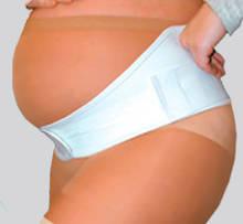 Бандаж для беременных (S - 84-90см)