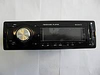 Автомагнитола Sony-pioneer-5148 (Арт. 5148)