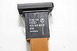4D0959903B Кнопка задней шторы на Audi A8 D2, фото 2