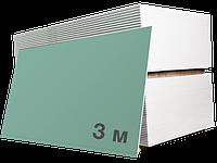 Гіпсокартон вологостійкий Knauf 3000х1200х12,5 мм