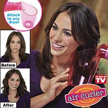 Насадка для фена AIR CURLER для завивки волосся (Арт. f199)