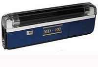 Новый портативный детектор МD 002