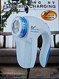 Машинка для удаления катышков электрическая с удобной ручкой XLN-1028 / От сети 220В, фото 4