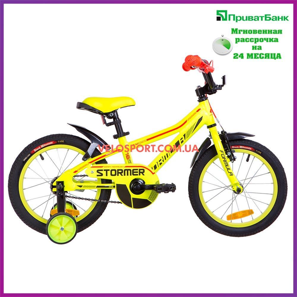 Детский велосипед Formula Stormer 16 дюймов желтый