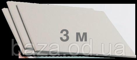 Гипсокартон обычный Knauf 3000x1200х12,5 мм