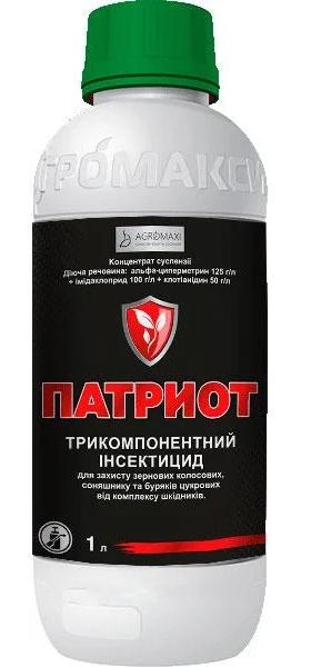 Инсектицид Патриот 1л (аналог Борей Нео Фас Фастак Наповал ИЛ 200)
