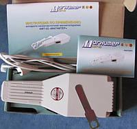 Магнитер АМТ-02