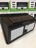 Светодиодный навесной фонарьYH818, на солнечной батарее с датчиком на движение,40 LED