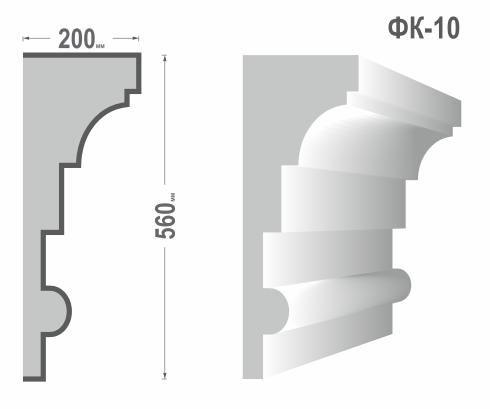 Фасадный карниз Фк-10