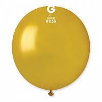"""Кулька латексна золотий металік (19""""48СМ)"""
