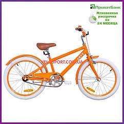 Детский велосипед Dorozhnik Arty 20 дюймов оранжевый