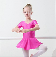 Купальник с коротким рукавом с юбкой танцевальное платье