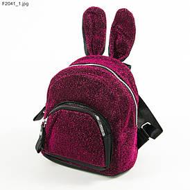 Рюкзак для прогулок зайка с люрексом - №F2041 - Фиолетовый