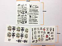 Водные наклейки для ногтей, стикеры для ногтей, картинки для маникюра, наклейки для маникюра ( 3 листа)