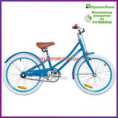 Детский велосипед Dorozhnik Olivia 20 дюймов бирюзовый