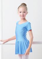 Купальник для танцев  с коротким рукавом с юбкой рост  115-125 , 5-7 лет