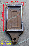 Засувка шибер чавунна заслінка грубна, чавунне литво, печі, мангал, барбекю, фото 2