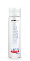 Шампунь для интенсивного увлажнения для сухих волос и чувствительной кожи головы, 300 мл - Cutrin Sensitive