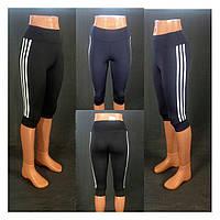 Лосины - бриджи для йоги и фитнеса