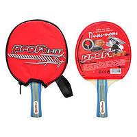 Ракетка спортивная для настольного тенниса (Арт. MS 0050)