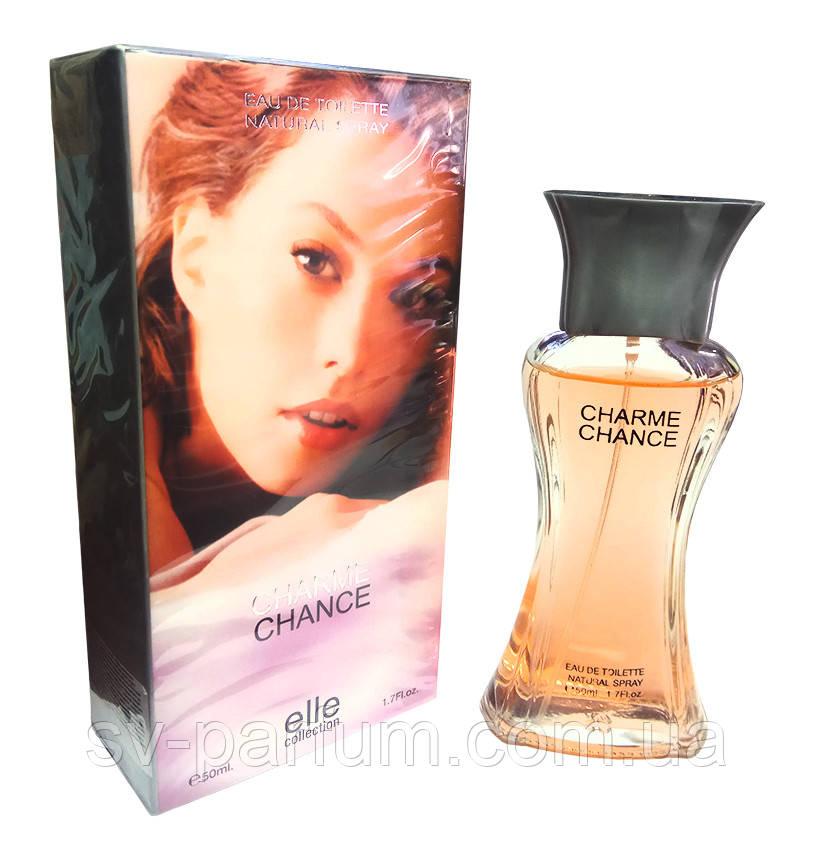 Туалетная вода женская Charme Chance 50ml