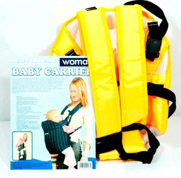 Рюкзаки для трехмесячных детей кожаные рюкзаки для инструмента