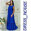 """Платье женское, стильное, летнее """"Крестьянка"""", синее, 913-105"""