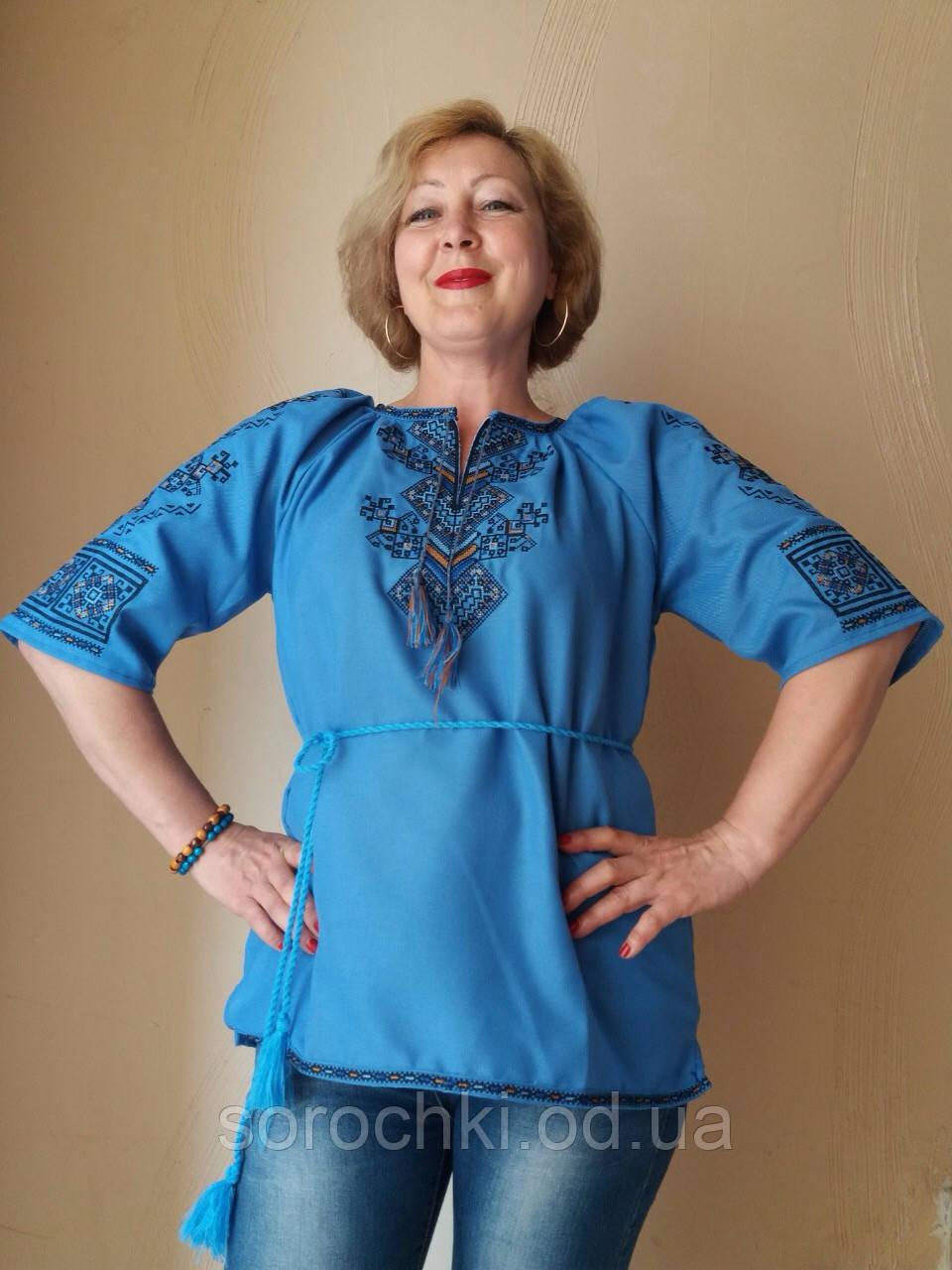 """Вышиванка , женская , голубая , домотканное полотно , орнамент """" Берегиня"""""""