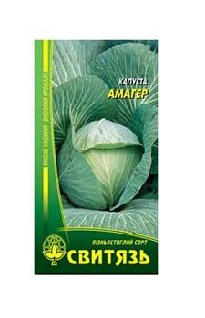 """Семена кап.бiл. """"Амагер"""", 0,3 10 шт. / Уп."""