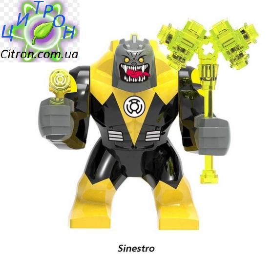 Большие фигурки Синестро Марвел Лего 7-9 см конструктор аналог