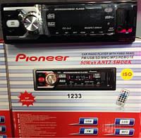 Автомагнитола USB FM PIONEER Sony с радиатором (Арт. 1233)