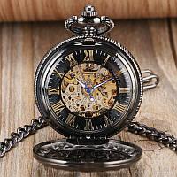 Механические карманные часы YISUYA №17