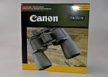 Бінокль Canon (20x50), фото 2