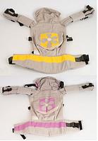 Эргономический рюкзак №101 Homefort, 3 цвета(+) (Арт. MMA-OR-101)