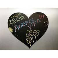 Грифельная доска на холодильник «Сердце»