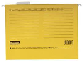 Файл підвісний А4 жовтий картон