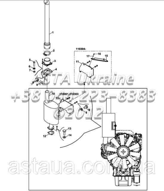 Выхлоп  двигателя в сборе G2-4-1/01