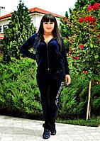 Женский  велюровый спортивный костюм батальный синий
